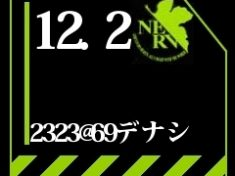 n1765838040c8f54f
